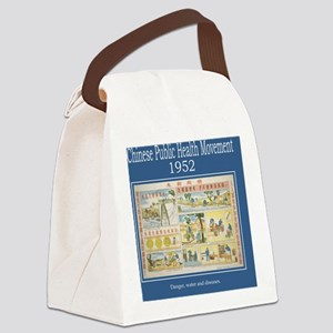 DSC_4018-water-disease Canvas Lunch Bag