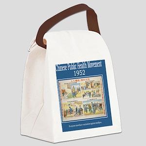DSC_4019-smallpox Canvas Lunch Bag