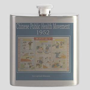 DSC_4024-lice Flask