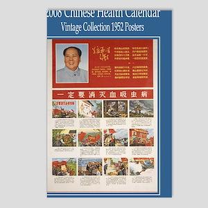 DSC_4077-public-health-co Postcards (Package of 8)