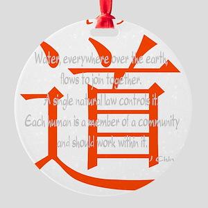 tao-water-iching-black Round Ornament