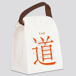 tao-water-iching-black Canvas Lunch Bag