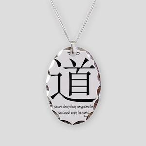 tao-always-busy-tzu-white Necklace Oval Charm