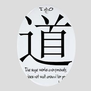 tao-praise-white Oval Ornament