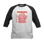 Bodybuilding Myths Baseball Jersey