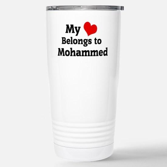 Mohammed Stainless Steel Travel Mug