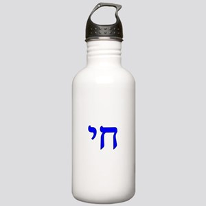 Chai Stainless Water Bottle 1.0L