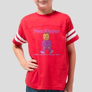 Yom Kippur Pink PJs Sorry Med Youth Football Shirt