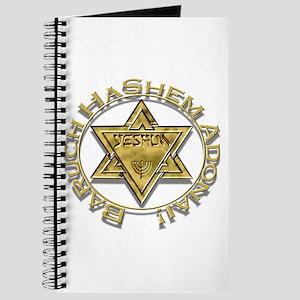 Baruch Yeshua! Journal