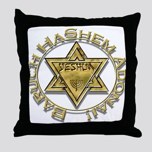 Baruch Yeshua! Throw Pillow
