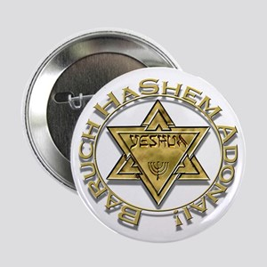 Baruch Yeshua! Button