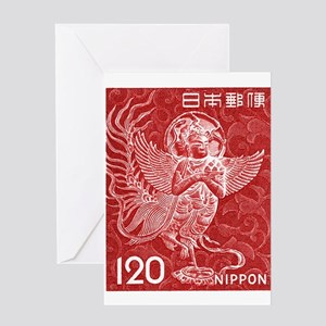 Vintage 1966 Japan Kalavinka Bird Postage Stamp Gr
