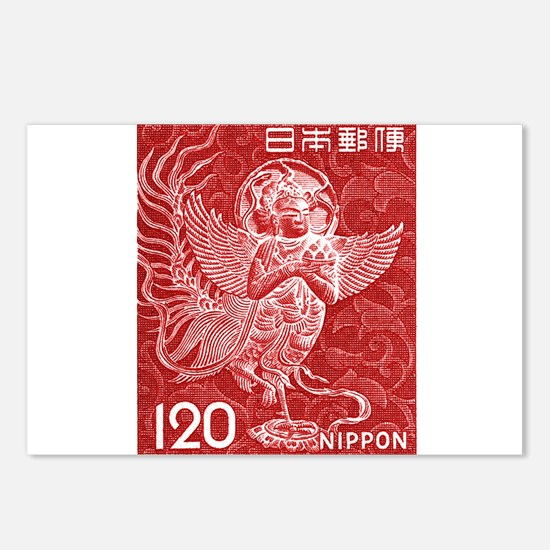 Vintage 1966 Japan Kalavinka Bird Postage Stamp Po