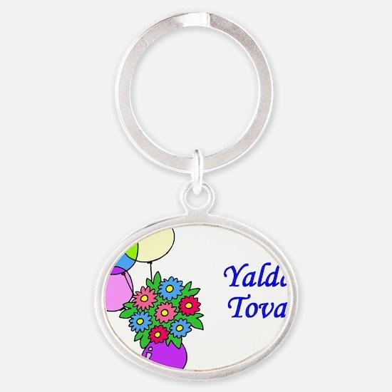 Yalda Tova Oval Keychain