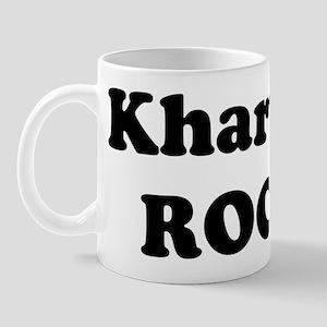 Khartoum Rocks! Mug
