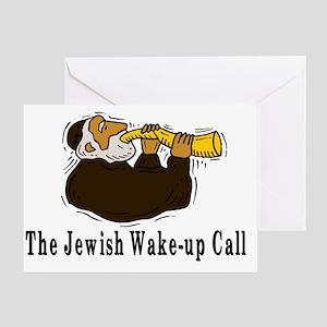 Jewish Wakeup Call Greeting Card