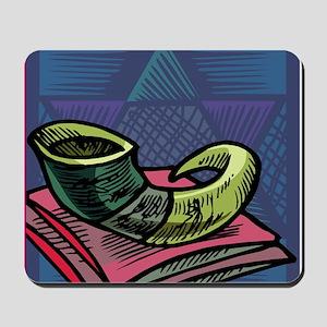 Jewish New year Card-Shofar 2 Mousepad