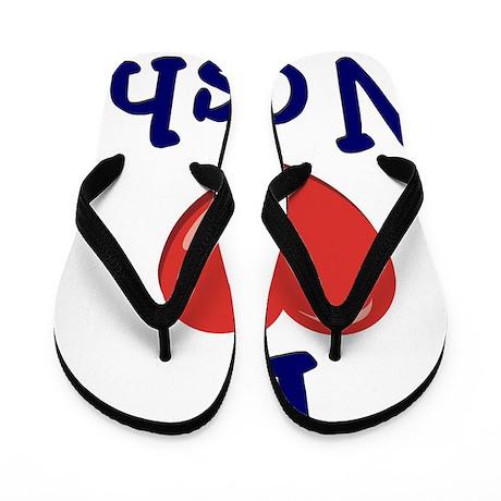 I Love Nosh Flip Flops