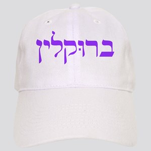 Brooklyn Purple Yiddish Cap