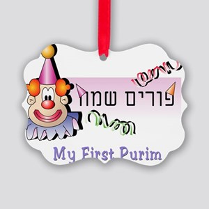 My FIrst Purim 4 Picture Ornament