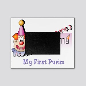My FIrst Purim 4 Picture Frame