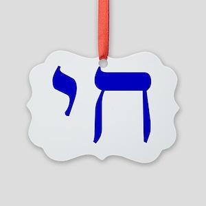 Chai !1 Picture Ornament