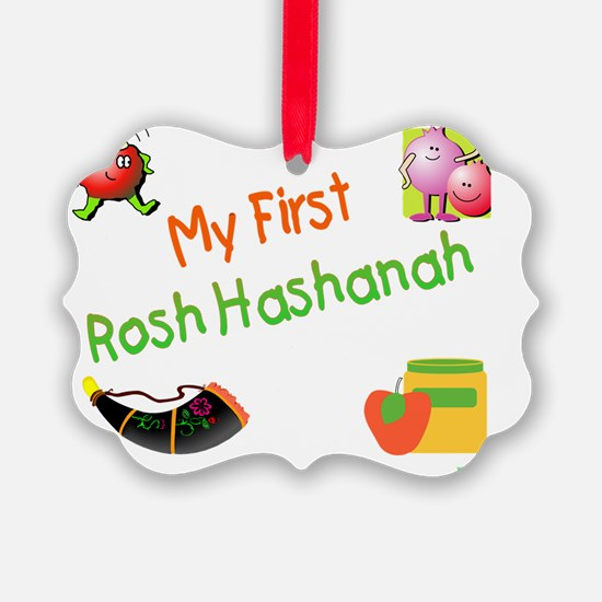 My FIrst Rosh Hashanah Ornament