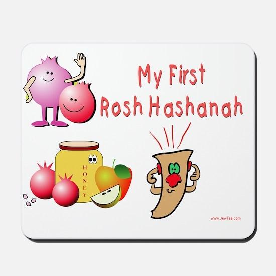 My First Rosh hashanah Mousepad