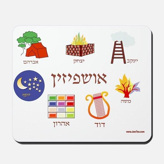 Ashpezin Poster Mousepad
