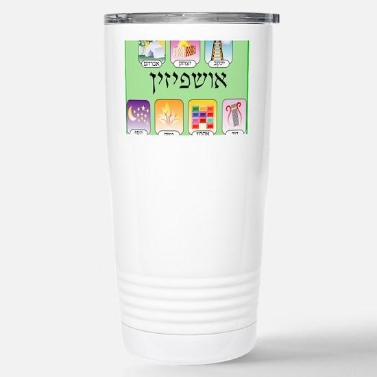 Ashpezin Poster Stainless Steel Travel Mug