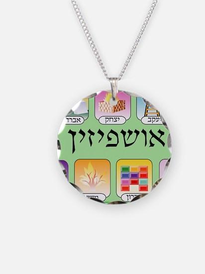 Ashpezin Poster Necklace