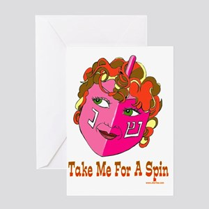 Take me for a Spin Dreidel Greeting Card