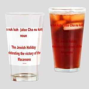 Hanukkah Definition 4 Drinking Glass