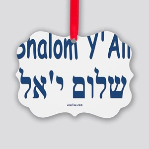 Shalom Yall English Hebrew flat Picture Ornament
