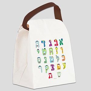 Aleph Bais Flat Canvas Lunch Bag
