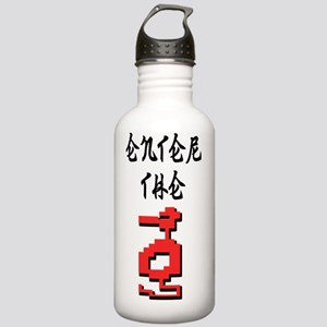enter the dragon shirt Stainless Water Bottle 1.0L