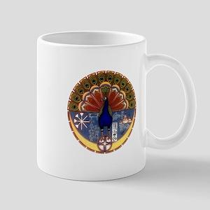 Melek Taus Small Mug