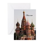 Moscow Greeting Cards (Pk of 10)