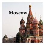 "Moscow Square Car Magnet 3"" x 3"""