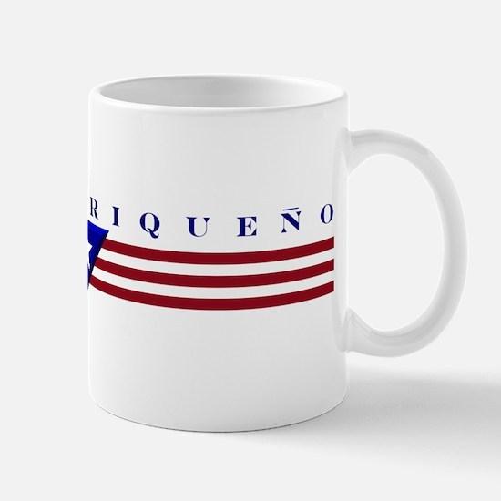 Cute Puerto rico souvenir Mug