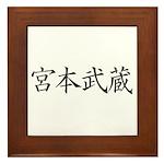 Kanji Miyamoto Musashi Framed Tile