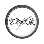 Kanji Miyamoto Musashi Wall Clock