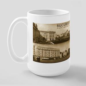 """""""Vintage Romania"""" Large Mug"""