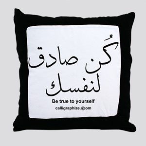 Be True to Yourself Arabic Throw Pillow