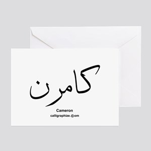 Children muslimah baby girl arabic muslim greeting cards cafepress cameron arabic calligraphy greeting cards package m4hsunfo