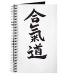 Journal Aikido