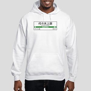 Yoyogi Hooded Sweatshirt (white, grey)