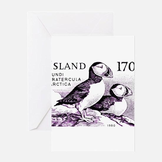 1980 Iceland Atlantic Puffins Postage Stamp Greeti