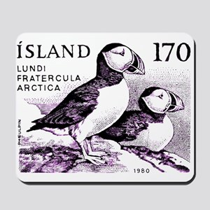 1980 Iceland Atlantic Puffins Postage Stamp Mousep