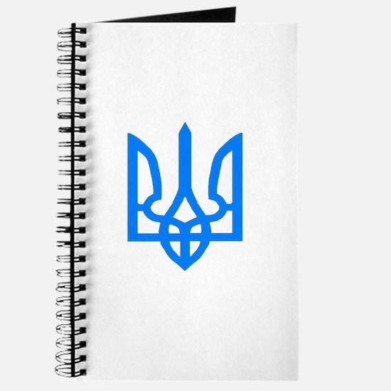 Cute Ukrainian Journal